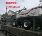 杭州机械整机运输&工程机械运输物流公司――新海得物流