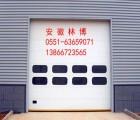 合肥快速卷帘门 阜阳电动平移门 亳州机库堆积门厂家