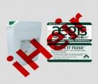 内衣裤做抗菌处理就用艾浩尔纺织抗菌剂AEM 5700