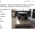 GBT14710-2009医用电器环境要求及试验方法