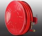 消防灭火设备消防软管卷盘cccf认证申报咨询辅导