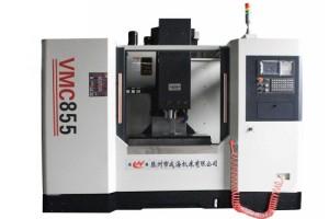 最常用的加工中心丨VMC855数控加工中心丨加工中心价格因素