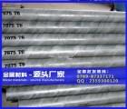 6082光亮铝板 6082挤压铝棒