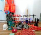 销售防汛组合装具包19件套 价格优惠