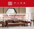 北京东城区老挝红酸枝家具,友联红木经典传承。