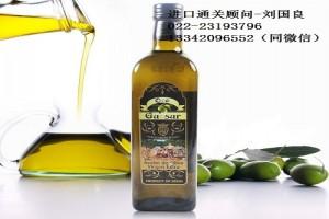 天津港进口希腊橄榄油国外上门提货海运报关