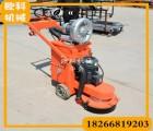 金刚砂打磨磨地机 混凝土水泥地面研磨机 石材地坪打磨机