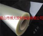 重庆防静电PET保护膜