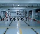 邕宁停车场PVC的铺设,邕宁地垫使用过程的保养方法