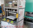 供应山东久隆JL-6000W医疗专用封口机