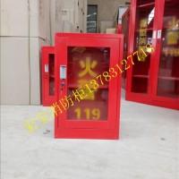 苏州宏宝应急设备紧急消防柜厂家直销