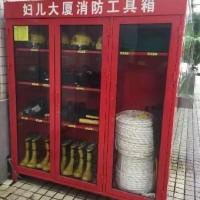 沈阳宏宝消防工具存放柜厂家直销