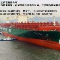 广西北海到天津集装箱海运运输  门到门海运运输