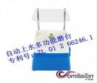 蓝色玻璃陶瓷磨边机 自动上水小型磨台送磨头1个送带护目挡板支