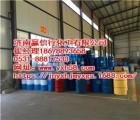 济南赢信行化工(在线咨询)_常州固化剂_3390三聚体固化剂