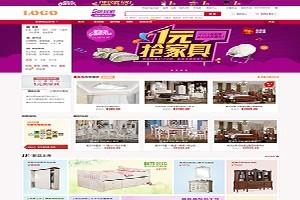 手机网站设计_专业的网站设计来自明通网络