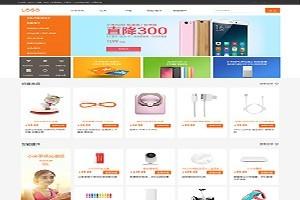 东莞高品质的网站设计公司,网页制作