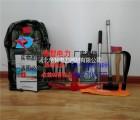 组合工具包厂家河北帝智生产工具包7件套