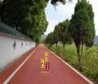 彩色路面培训 生态绿道材料 旅游景区步道