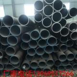 钢管供应商,特价销售60*10无缝钢管,厂家电话:13969
