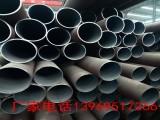 无缝钢管定制,60*9无缝钢管定制,厂家无缝钢管批发.