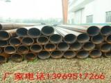 无缝钢管现货,57*14,57*16,60*5无缝钢管厂家