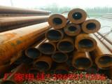 无缝钢管相关信息,20#45#大型无缝钢管厂家