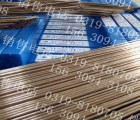 银焊条价格 银焊条型号 银焊丝熔点 45银焊条银焊丝生产厂家