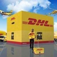 大陆郑州DHL国际快递查询