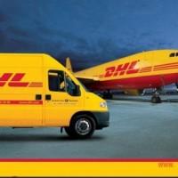 怎么在郑州DHL发货便宜