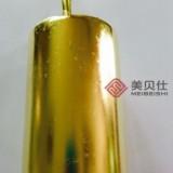 凯盟对H59黄铜车削件进行化学抛光和钝化处理实例