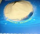 METOLAT®P530德国明凌粉末润湿分散剂
