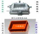 PP塑胶储物箱模具 塑料模具 PE中专箱模具 注塑模具