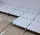 耗散静电地板(防静电地板)临沂工厂厂价供应全国客户