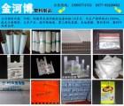 南阳塑业哪家强_南阳塑料印刷袋_南阳塑料印刷袋产品