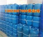 蓝白火甲醇燃料催化剂,无色无味环保油添加剂,提高甲醇燃烧值