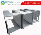 滁州市折弯焊接钣金任意图形钣金切割加工机床伸缩护板/车床导轨