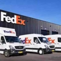 郑州FedEx国际快递报价
