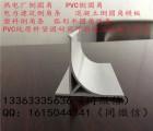 辛集热电厂常用规格倒圆角PVC纯原料不易断倒圆角模板可拆卸重