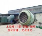 黑龙江双鸭山环保砖厂脱硫除尘设备砖厂脱硫塔15127869699