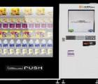 供应广东超值的零食饮料售卖机 快易点自动售卖机