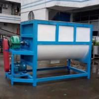惠州隆展PP塑料颗粒砂浆饲料肥料腻子粉混凝土搅拌机厂家供应
