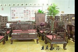 老挝大红酸枝沙发 老挝大红酸枝沙发品牌