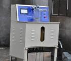 CSQ50*70强磁选机 氧化铁矿提升品位磁选机 实验室设备