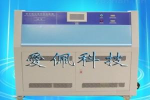 紫外线耐候试验机供应