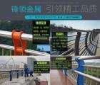 河南防撞护栏,防撞护栏,南阳锋领技术精湛(在线咨询)