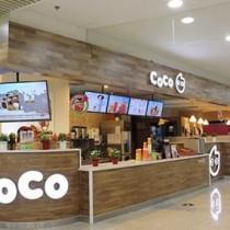 武汉coco茶饮加盟费图片