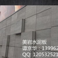 重庆供应装饰水泥板 美岩水泥板 纤维水泥装饰板 压力板工厂直