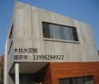 供应重庆木丝水泥板 泰国进口装饰水泥板