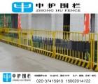 东莞篮球场护栏网 运动场栏杆扶手 养殖勾花网